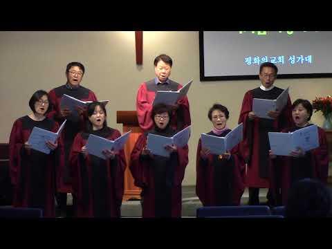 180311 하나님이 세상을 이처럼 사랑하사 Choir