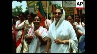 GS 04 08 1982 WOMEN DEMONSTRATE AGAINST DOWRY BRIDE BURNING