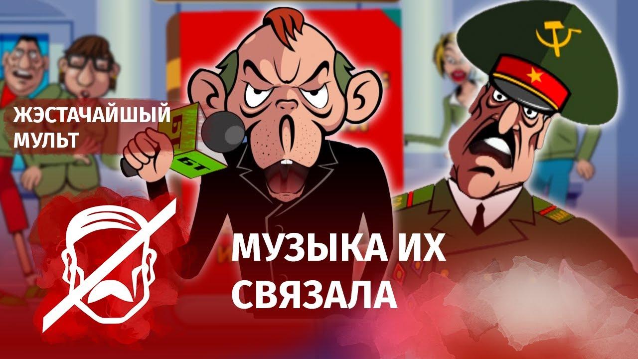 Последний аккорд Лукашенко: помирать так с музыкой