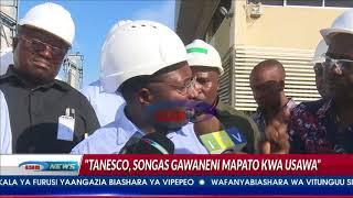 Azam TV - Tanesco na Songas watakiwa kugawana mapato kwa usawa