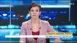 חמאס מבהיר: הירי בתיאום איתנו; אזעקות בלתי פוסקות בעוטף | משדר מיוחד