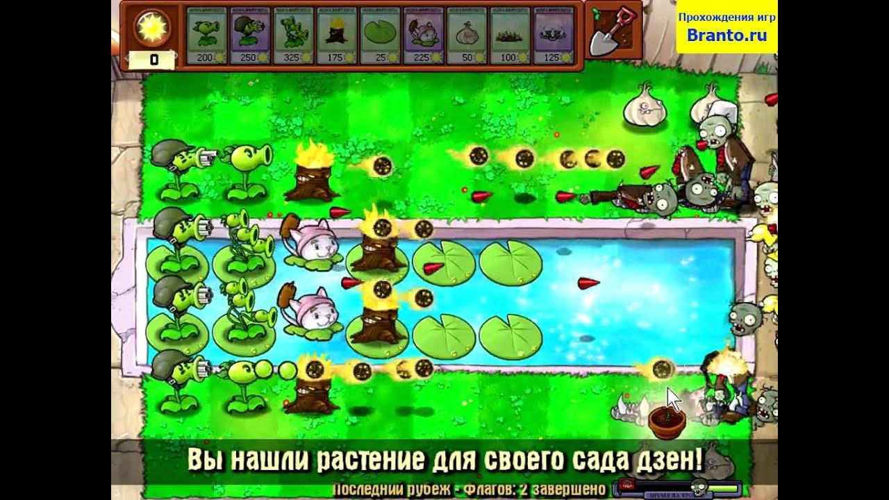 растения против зомби игра на андроид скачать