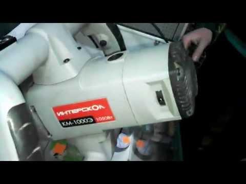 Миксер Интерскол КМ-60/1000Э. Обзор инструмента