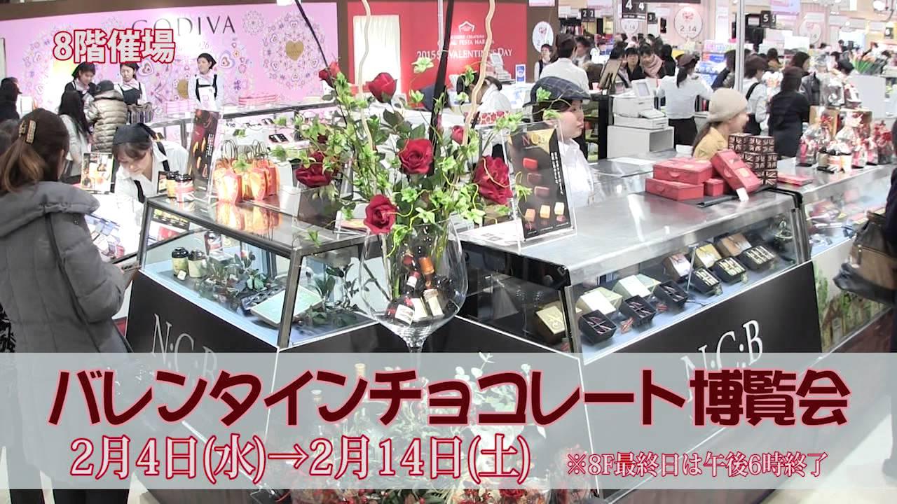 博多 阪急 バレンタイン 博多阪急バレンタイン2021出店店舗や営業時間まとめ!混雑や口コミも