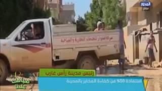 بالفيديو.. كواليس إنقاذ المواطنين بالحبال والمراكب من سيول رأس غارب
