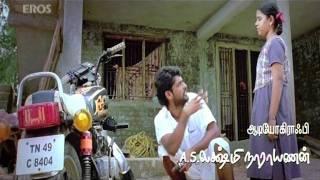 Kalavani - Official Trailer