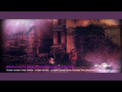 Bhadoro Ashino Mase I ভাদর আশ্বিনও ম্যাসে I Jhumur song I ঝুমুর গান I pranto I প্রান্ত 2009