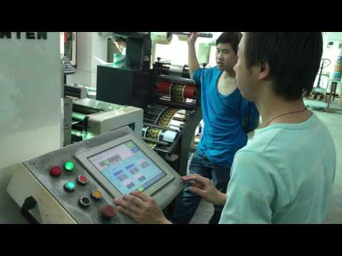 Shenzhen Fuhonhai Printing Packing, Co., LTD.
