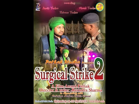 Surgical Strike 2-A tribute for Indian Army..