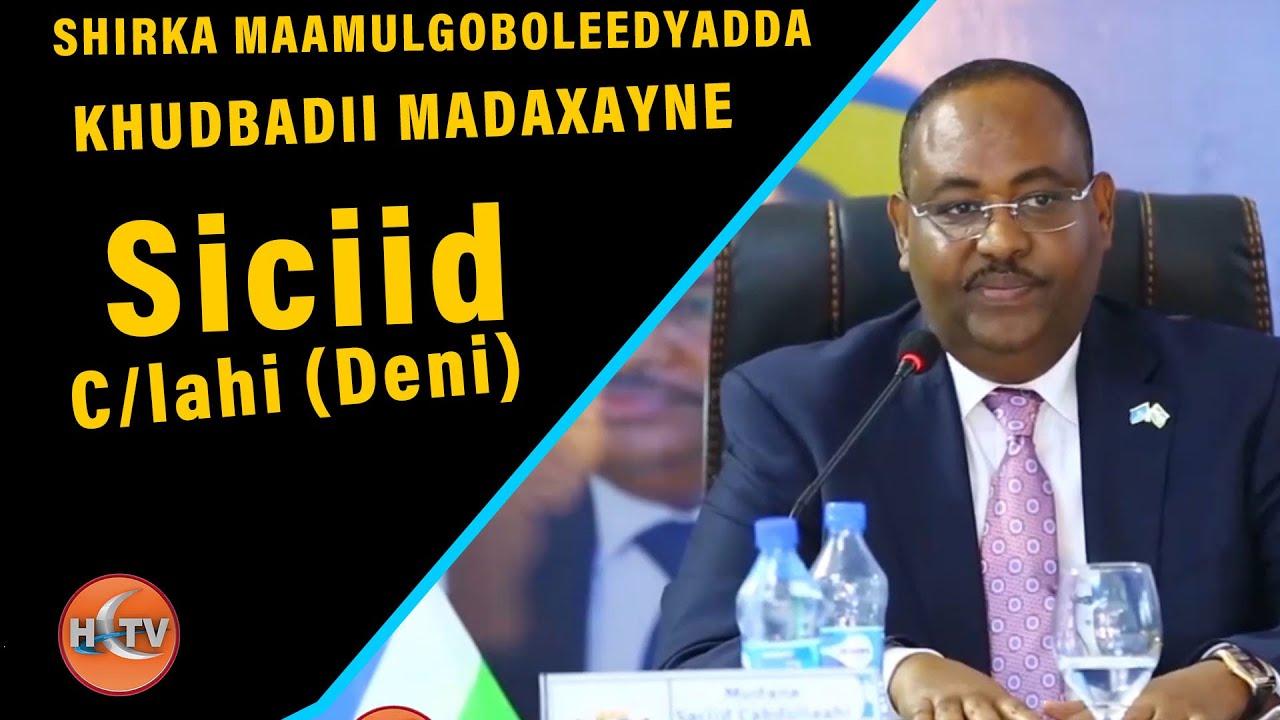 Madaxwayne Siciid Cabidlaahi (Deni) Iyo Hadal Jeedintii Shirka Maamul Goboleedyadda.