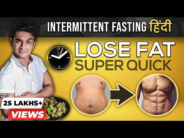 THIS DIET WILL CHANGE YOUR LIFE - Intermittent Fasting Diet Plan Explained In Hindi | BeerBiceps