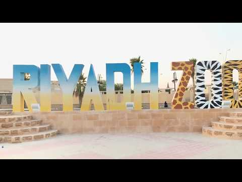 Riyadh Zoo| Riyadh | Saudi Arabia| Being Spontaneity
