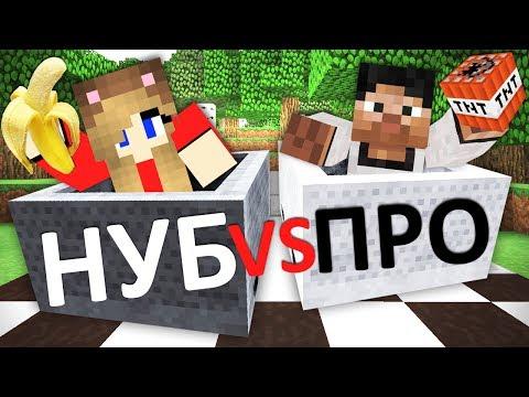 Папа РОБ и ЯРИК продолжают играть в #МАЙНКРАФТ Minecraft Видео обзор для детей Часть 2