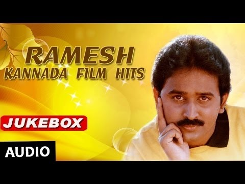 Ramesh Hit Songs | Ramesh Kannada Film Hits | Kannada Old Songs | Ramesh Hits