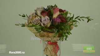 видео Подари цветы на день рожденья и не только