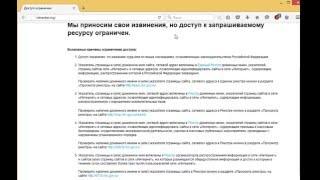 Обходим запрет на сайт RuTracker org