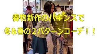 エターナルタイズ筑紫野店 ☆ブログ⇒http://ameblo.jp/eternal-ties2008/...
