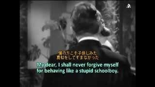 """ヒッチコックで英語学習 20「汚名」 映画で学ぶ英会話 """"Notorious"""" 20 English-Japanese translation"""