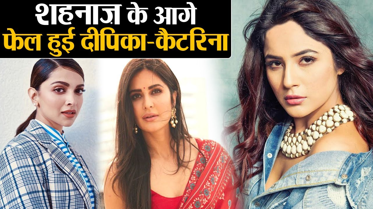 Download Shehnaz Gill के आगे फ़ैल हुई Deepika-Katrina, Bollywood Stars में सबसे आगे रही सना |Shudh Manoranjan