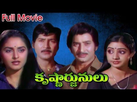 Krishnarjunulu Full Length Telugu Movie    DVD Rip..