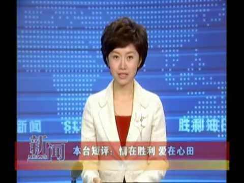 """Sinopec Shengli Oil Field employees to break the """"Little Yue Yue"""" type of cold!"""