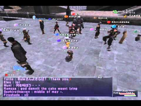 how to find a ffxi