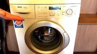 Как включить стиральную машину и запустить стирку
