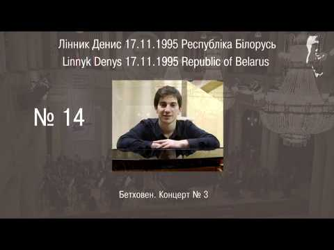 Linnyk Denys (Republic of Belarus)/ Лінник Денис (Республіка Білорусь)