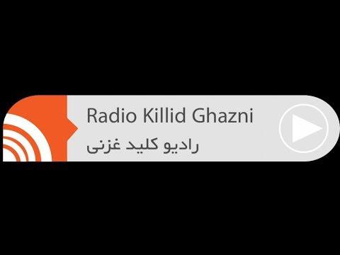 RADIO KILLID -  GHAZNI -  AFGHANISTAN   (AFGANISTAN)