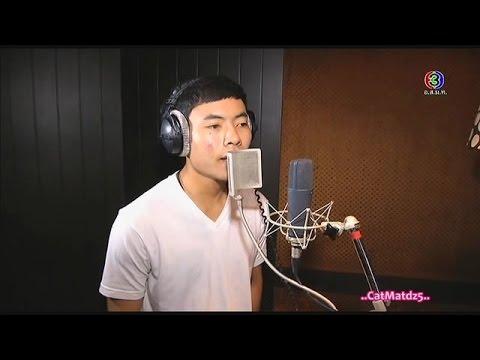 2015.1.26 SSBT - ซีรีส์เลือดมังกร ตอน หงส์ (Luad Mungkorn) หนุ่ม The Voice ร้องเพลง ใบไม้