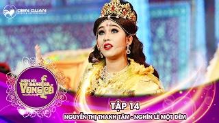 Đường đến danh ca vọng cổ | tập 14: Nguyễn Thị Thanh Tâm - Nghìn lẻ một đêm (phiên bản cải lương)