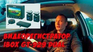 видео Видеорегистратор с датчиком движения купить регистратор с доставкой в Москве