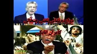 دوازده تماس تلفنی جنجالی کامران اتابکی