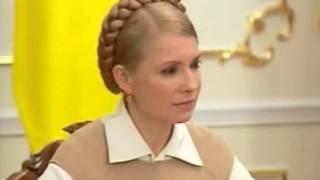 Владимир Путин и Юлия Тимошенко 18.01.2009 контракт по газу