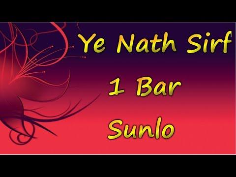 Aye Sabz Gumbad Wale   By Mohammad Shahnawaz