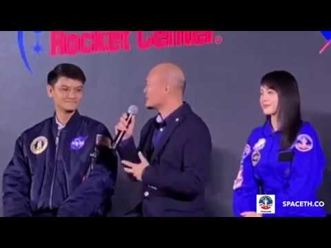 Live BNK48 งานแถลงข่าว Space Camp Thailand (29/8/2019)