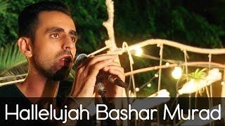 Leonard Cohen/ Jeff Buckley- Hallelujah (Bashar Murad Middle Eastern Cover)