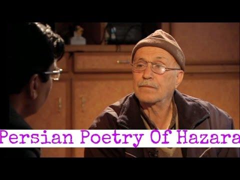 Pakistan : Persian poetry of Hazara