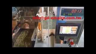 Mini Weighing Packing Machine /Coffee Packing Machine / Seed Packing Machine/ Nuts Packing Machine