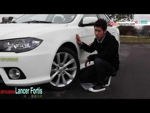 Mitsubishi Lancer Fortis购车分析