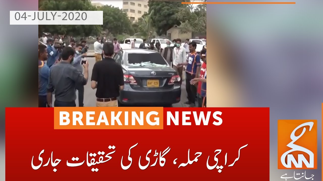 Attack on Pakistan Stock Exchange: All you need to know about the car   GNN   04 July 2020