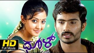 Dhool |Romantic & Action | Kannada Full Movie HD | Prakash Rai, Aindritha Ray | Latest Uplod 2016 streaming