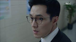[My Secret Terrius] EP02 Chasing So Ji-sub, his identity is Terius!?, 내 뒤에 테리우스20180927