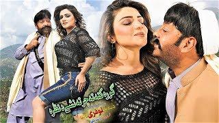 Shahid Khan, Feroza Ali - Pashto HD Film 2019 | DI TA LOFARI WAI Song | Charta Nashi Da Nazara | 4K