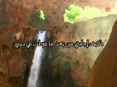 Sya'ir Yang Membuat Imam Ahmad Menangis