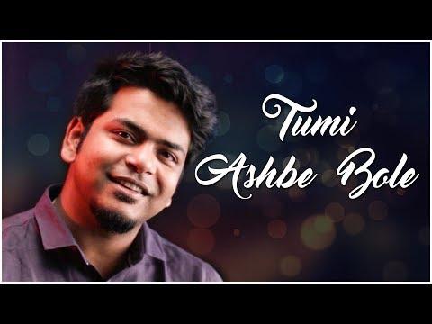 Tumi Ashbe Bole   Durnibar Saha   Nachiketa