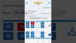 Анонс мобільної версії http://booking.uz.gov.ua(, 2016-11-10T09:21:20.000Z)