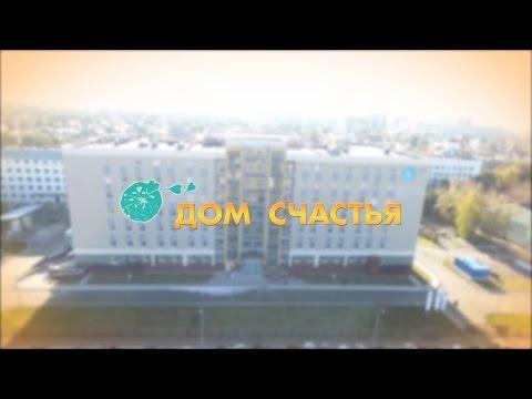 Строительство крупного перинатального центра в Оренбурге