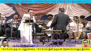 T  M  Soundararajan live show in 80s Vol 9 ( TMS songs are in all Tamil Peoples Blood)