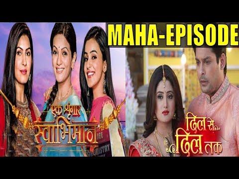 50 Saal Purana Secrete Khulega Chauhan & Bhanushali Family Ka |  टीवी प्राइम टाइम हिन्दी